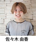 yuka_1